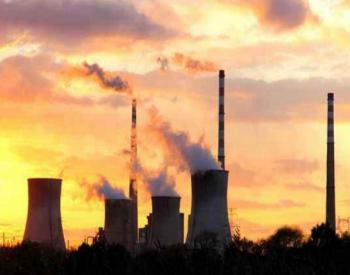 上半年全球火电装机总量首降 新冠疫情或加速<em>化石</em>燃料淘汰