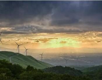50MW!山东新能源公司夏津<em>风电</em>项目17台风机全部吊装