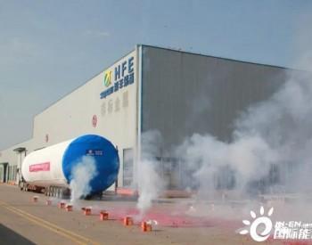 鸿丰装备风电塔筒新产品新鲜出炉、成功发运
