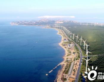 山东荣成市大型风电场助力节能减排