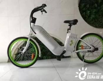盘点国内外氢<em>燃料电池</em>自行车项目,它离我们有多远?