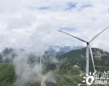 600MW!湖南蓝山县风电项目高耸入云