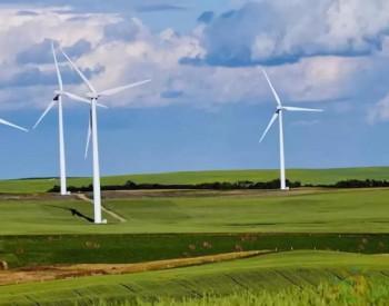 湖北<em>工程</em>公司中标甘肃通渭义岗二期第一<em>风电场</em>100兆瓦项目