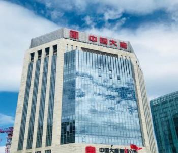 中国<em>大唐</em>2019年新能源开工421万千瓦创历史最好水平