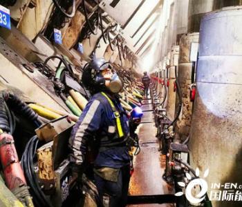 神东<em>煤炭</em>累计<em>生产</em>清洁<em>煤炭</em>突破30亿吨