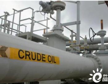 沙特可能被迫再次降低<em>石油</em>价格