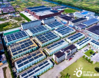 企业生财有道,利用屋顶装光伏每年省百万电费!