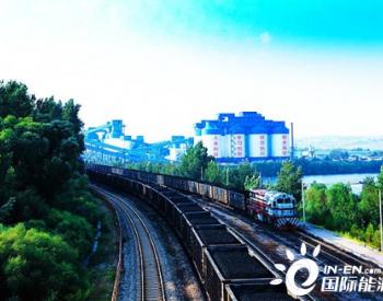 神东煤炭外购煤创六年来同期历史新高
