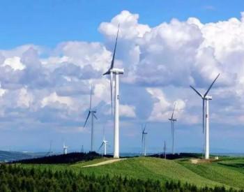 联合动力、明阳、金风、远景位居前列!2019年度风电机组可利用率排名出炉!(中电联数据)