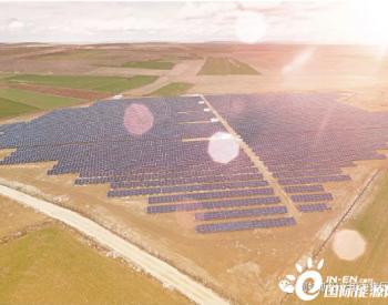 <em>阿特斯</em>在德国开工建设一座10兆瓦太阳能电站