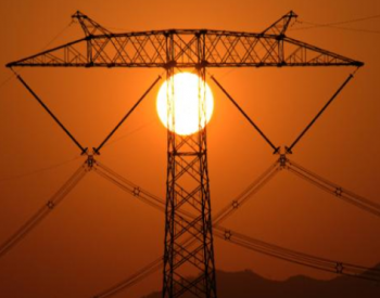 中标 | 中国能建安徽电建一公司中标安徽省4项输变电工程