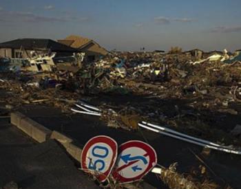 日本至少24个地方政府制定条例 限制或拒绝核垃圾
