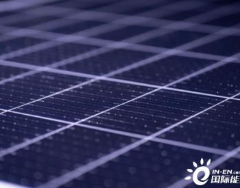 正信<em>光电</em>向乌克兰Naftogaz集团提供33.28MW太阳能组件