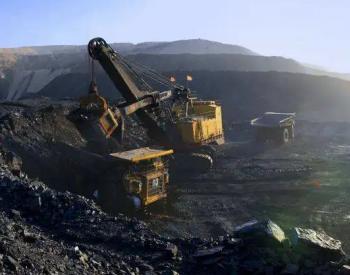 山西一批资源整合矿井股权转让,发布项目涉及9家国企,42座矿井