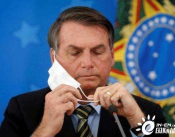 无情!巴西刚得到疫苗就宣布限制石油对华出口!