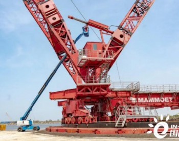 Mammoet为中国台湾制造的首套<em>海上</em>风机基础导管架提供运输、<em>安装</em>服务