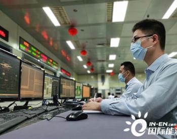 2020年7月福建公司火电全开月<em>发电</em>量创新高