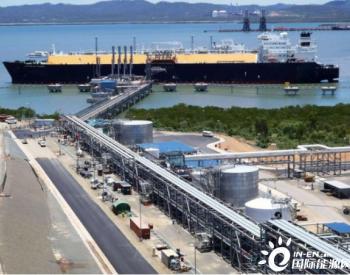 <em>中俄天然气</em>管道投入生产,我国取消澳大利亚大量天然气订单