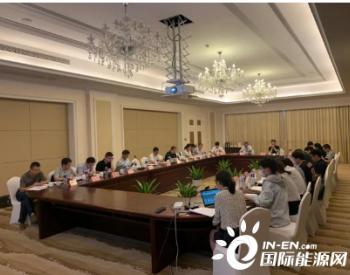 跻身国内氢能第一梯队,浙江嘉兴氢能产业示范城市实施方案将出台