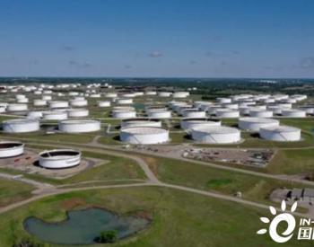 全球新建油气存储库,中国还是第一