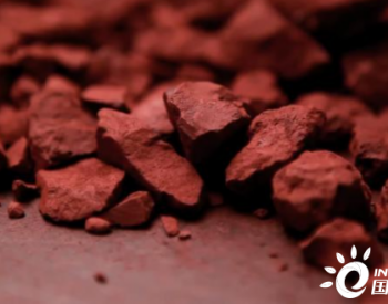 短短1个月,中国部分矿企生产<em>铁矿石</em>超3121万吨!对澳意味着什么