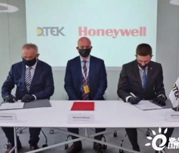 <em>霍尼韦尔</em>加速储能运作,签下乌克兰首个大型电网电池储能项目