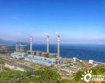 世界首个124万千瓦高效超超临界燃煤发电工程建成