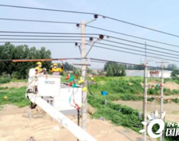 河北保定电网最大负荷单日两创年度新高