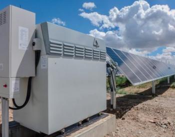 家用储能即将步入新时代:德国展望投资钒液流电池