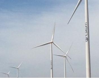 南非Eskom公司计划招标采购80MW/320MWh电池储能系统