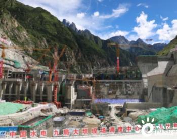 西藏在建最大水电站大坝主体初具规模