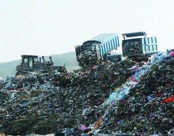 """为""""绿""""而来""""<em>限塑</em>""""升级 甘肃省进一步加强塑料污染治理"""