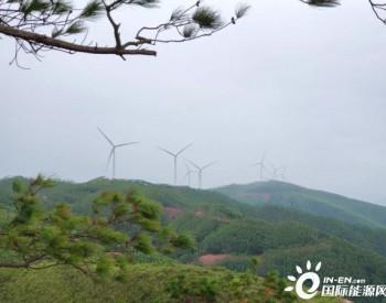 60.95MW,广西平南县首个风电项目成功并网发电!