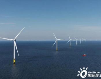 行业盘点:全球十大已建成海上风电场