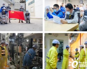 <em>生态环境部</em>华南监督站完成台山核电厂首次换料大修水压试验的见证监督