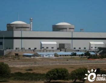 """电荒为核电""""上位""""创造契机 南非核电发展路线图呼之欲出"""