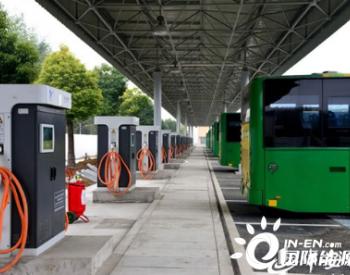 合肥共建成充电桩714个 可满足1500台纯电动公交车充电需求