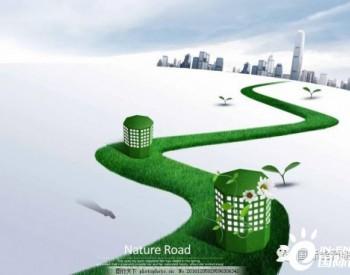 马骏:我国<em>绿色</em>建筑市场的发展潜力很大