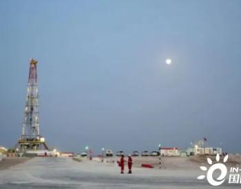 中石油瞄准中东地区又一处大型天然气资产