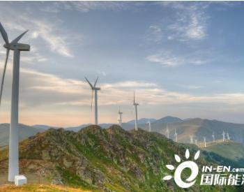 上半年希腊新增并网风电<em>装机容量</em>287MW