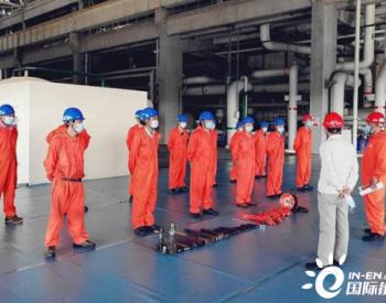 <em>东方汽轮机</em>完成国电南宁660MW超临界火电机组精益检修项目
