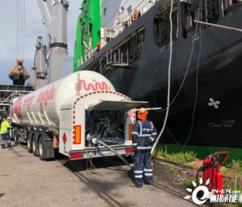 Eesti Gaas在芬兰哈纳萨里港开始LNG加注