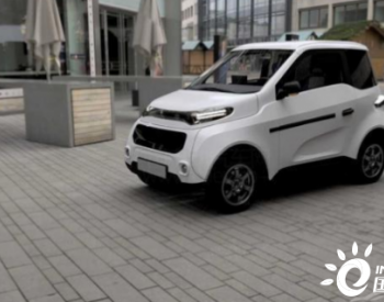 俄罗斯纯电动微型车Zetta将于年底投产