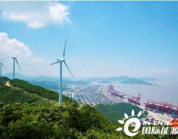 国电<em>电力</em>浙江宁波风电第五次获评5A级风电场