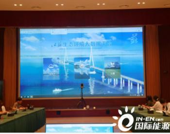 江苏生态环境大数据实现监测全覆盖