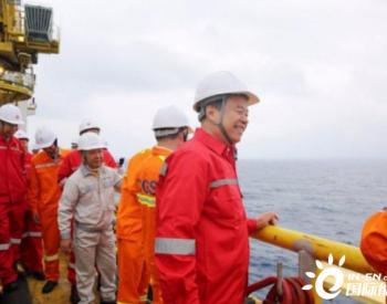 """中国传来喜讯,探测出大量""""清洁能源"""",让26国羡慕不已"""