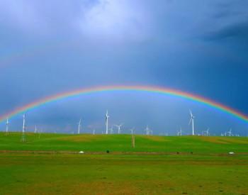 """国家<em>能源</em>局:重点监管十省市""""风电开发建设情况专项监管方案""""出炉"""