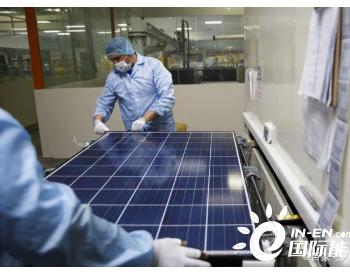 <em>回收</em>太阳能<em>电池</em>板,将何去何从?硅将是关键,但还有很长的路要走