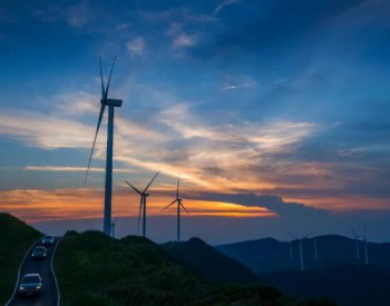 招标|单机要求8MW及以上!福建长乐外海海上风电场C区300MW风电机组开始招标!