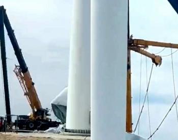 事故|某风电场发生吊装事故,吊车折臂,主机损毁!(附视频)